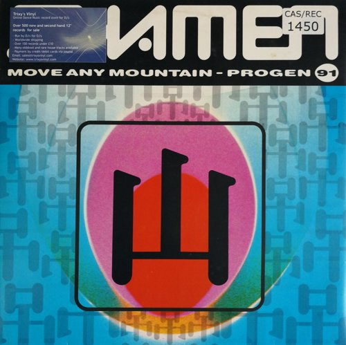 Click to view the Shamen - Move Any Mountain - Progen 91